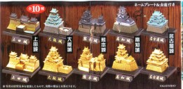 KAIYODO Capsule MUSEUM - Japanese Castle Directory Vol 1 - Set 10pc - 4