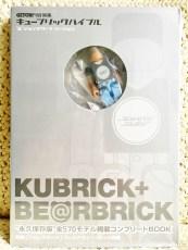 MEDICOM TOY Kubrick JOHNs SURF Bible Guide Book - 01