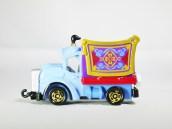 Aladdin Truck