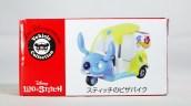 Lilo & Stitch BIKE