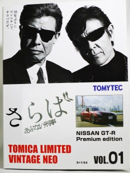 tomica-limited-vintage-neo-nissan-gt-r-premium-edition-abunai-deka-vol-1-dark-red-9