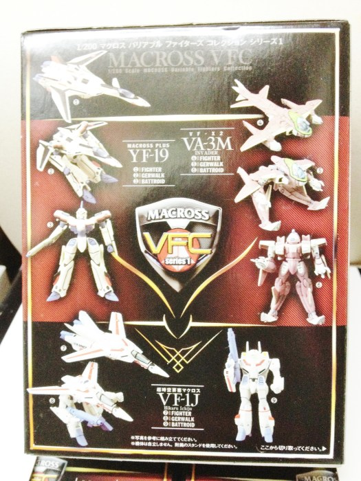 yamato-macross-vfc-sereis-1-1-200-scale-macross-variable-fighters-collection-singlel-box-2