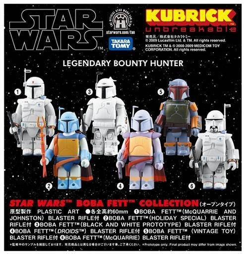 kubrick-bounty-hunter-set-boba-fett-collections