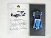 kyosho-1-64-lotus-minicar-col-seven-metal-blue-08