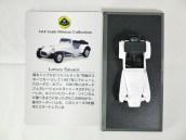 kyosho-1-64-lotus-minicar-col-seven-white-08