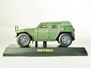 1-64 Kyosho MILITARY VEHICLE Minicar Collection - LIGHT ARMOURED VEHICLE LAV Green - 1