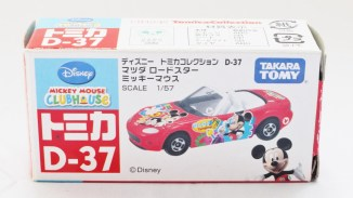 TOMICA-Disney-Mickey Mouse D-37 Club House Roaster Car - 08