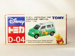 TOMICA_DISNEY-D-04-R_RR-Suzuki_Wagon_R_RR-Winnie_The_Pooh-GRN-07