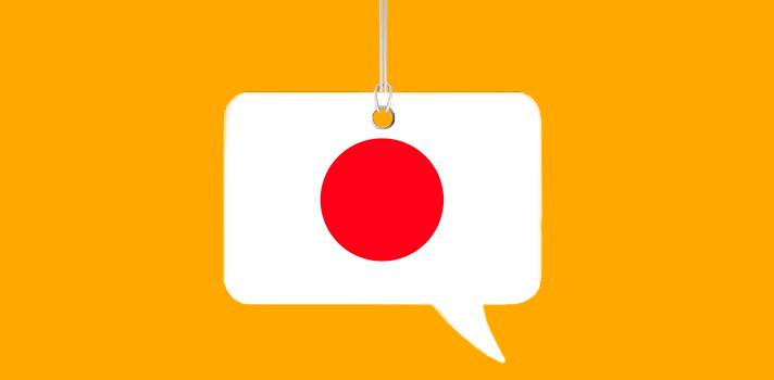 cursos gratis de japones