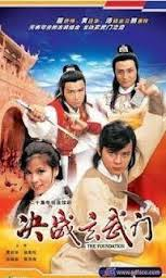 kwee cheng2