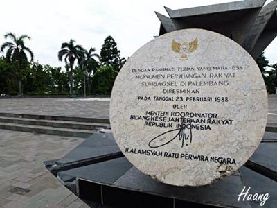 p1080674 - Come! Visit Musi, Palembang