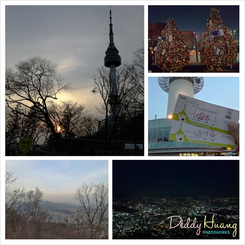 photogrid 1394282004338 - Korea Trip : Changdeokgung Palace, Huwon Secret Garden, Insadong, Cheonggyecheong Stream, Myeongdong, Namsan Tower