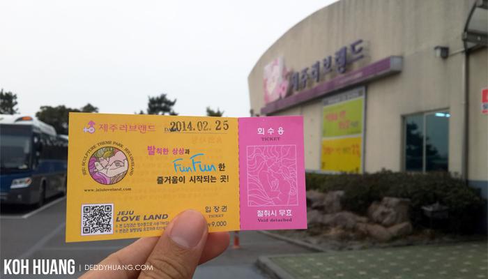 tiket masuk ke jeju loveland - (NSFW) Jeju Loveland : Museum Sex Theme Park Jeju Island, Korea