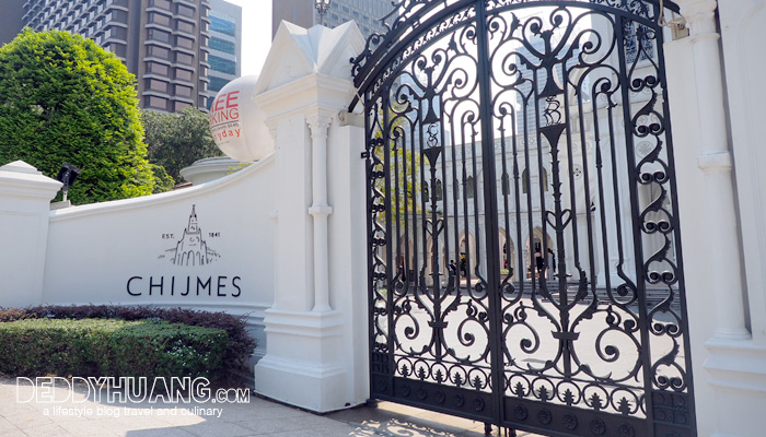 chijmes 01 - See and Do : Jalan Hemat di Singapura