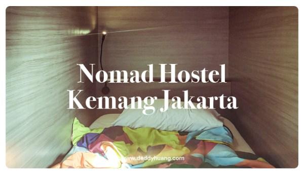 Nomad Hostel Kemang, Hostel Instagramable Harga 100 Ribuan