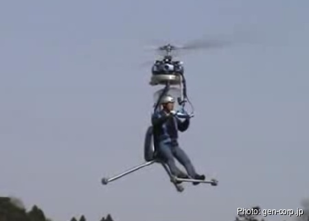 Gen H-4 Helicopter
