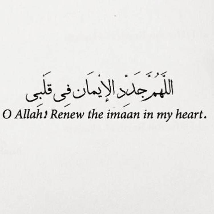 ramadan mubarak images