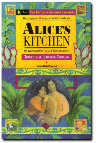 AlicesKitchen