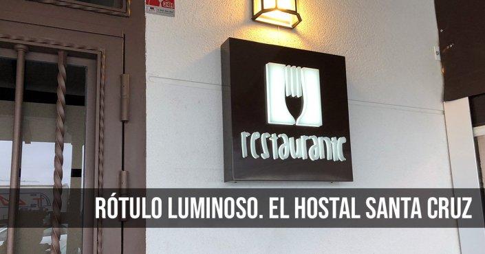 DEEMESTUDIO-ROTULOS-LUMINOSOS-LETRAS-ENCASTRADAS-RTE-HOSTAL-SANTA-CRUZ-CATEGORÍA