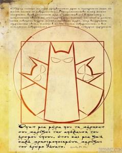 Vitruvian Souls