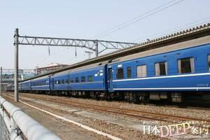 新幹線で東京・新青森間を格安料金で行く方法 新幹線旅行研究所