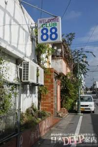 31-532.jpg