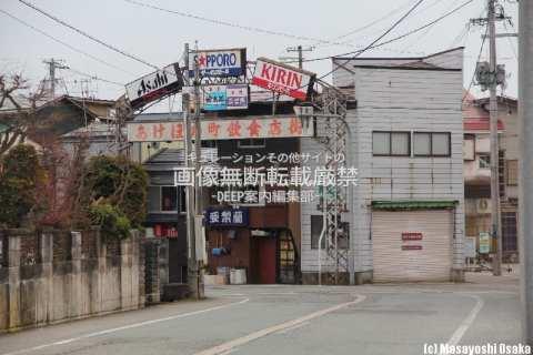 新庄市 あけぼの町