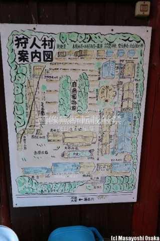 日光市 湯西川温泉