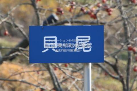 津山市 美作加茂
