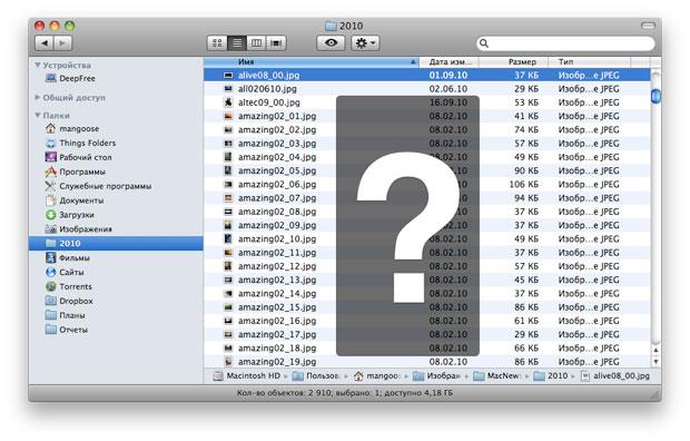 В Windows 7 нет ручной сортировки файлов в папке
