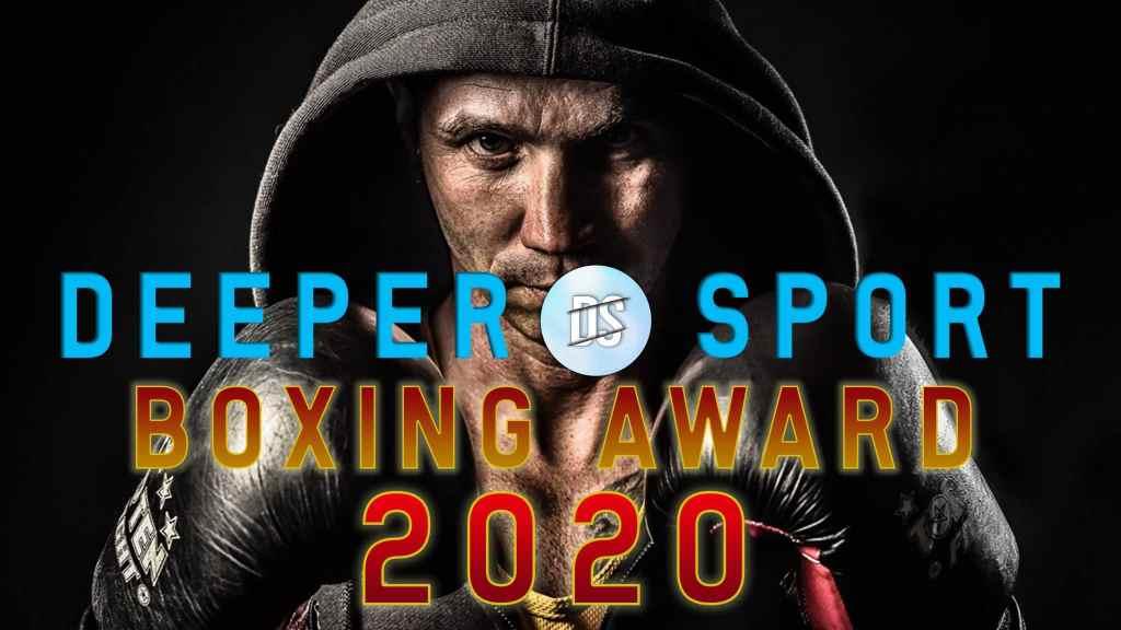 deepersport boxing awards 2020
