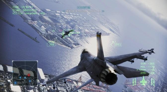 'Ace Combat Infinity' Festival Sale Ends December 2
