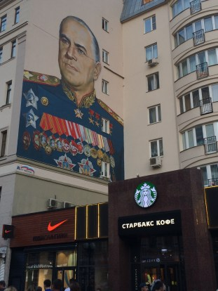 Zhukov and Starbucks: the two great conquerors of the 20thC