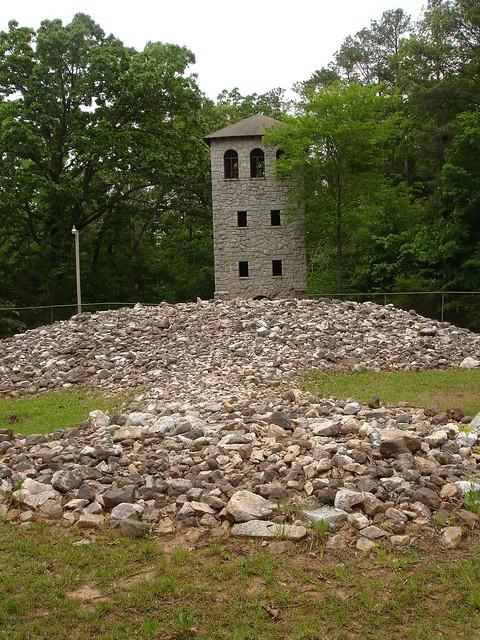 Rock Eagle Mound, Putnam County GA
