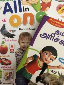 Regional and language books for kids and babies