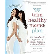 Trim Healthy Mama's Rebuttal To The American Heart Association's Smear On Coconut Oil! So What Is The Truth?, media campaign, American Heart Association, smear tactics, click bait, history repeats itself, attack against coconut oil, war of the oils, oil from hell, newspapers, TV headlines, warning, dangerous foods, fat is bad, research, documented benefits of coconut oil, saturated fats, data, peer reviewed studies, THM, dogma, canola oil, anti-saturated fat movement, butter, margarine, toxic, soybean, corn, doctrine, greed, follow the money trail, financial donor, quote, AHA, Face the Fats Public Service Announcement campaign, heart disease, Clinical Biochemistry, cholesterol, LDL, HDL, plaque, rancid, inflammation markers, size of LDL molecules, triglycerides, doctors, sugar, inflammation fighter, hybridization of the rape seed, monounsaturated, erucic acid, lethal to the human heart, oiling machines, olive oil, healthier oils, palm oil, cheap oil, engineered rapeseed, hydrogenated, rape oil, oil from Canada, high heat processing, omega 3 fatty acids, oxidized oils, degenerative diseases, arthritis, Parkinson's, bipolar moods, schizophrenia, obsessive compulsive disorders, canola is genetically modified, GMO, Monsanto version of canola oil, traditional food, Pacific populations, modern diseases of Western nations, traditional medical practices, coconut pal, tree of life, vascular disease, anti-fungal, anti-microbial, anti-inflammatory, anti-weight gain, mother's milk, human milk, middle chain fatty acids, lauric acid, healing power, vegetable oil industry, shun coconut oil, trans-fat, bleached, Alzheimer's, renowned heart surgeon,