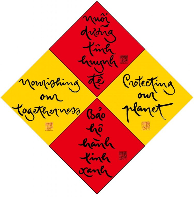 cau-doi-2016-red-yellow