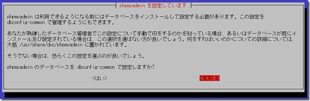 apache_install5