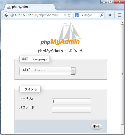 apache_install6
