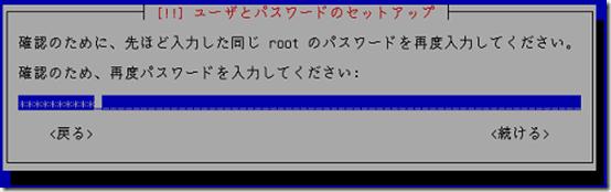 debian_install9