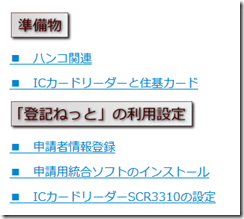 picture_click1