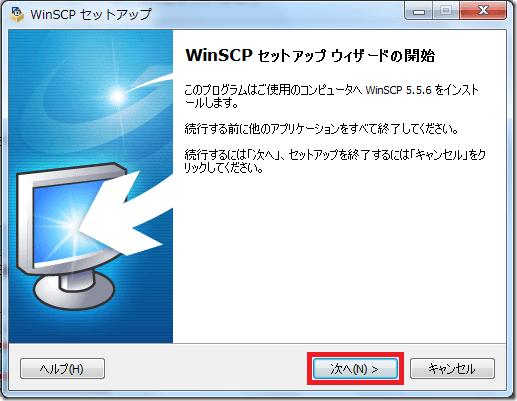 winscp3