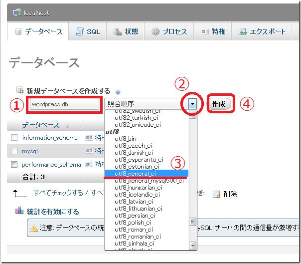 wp_install3