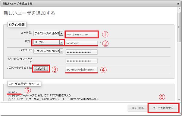 wp_install6