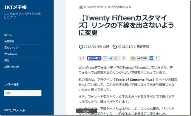 own_win7ie11