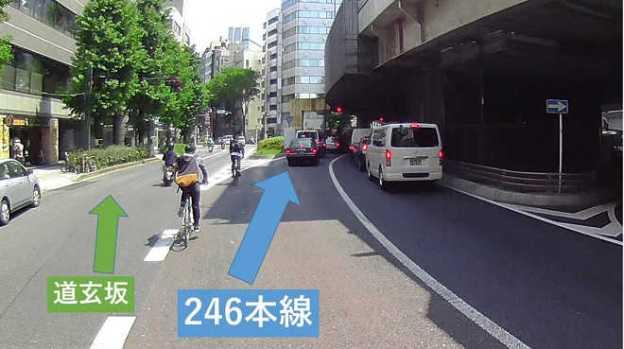 shibuya246-1