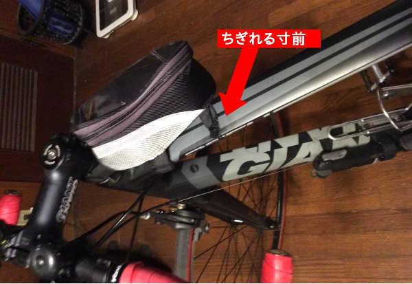 newbag1