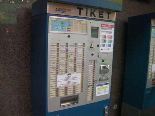 自動券売機にはBatu Caves駅のボタン無し。