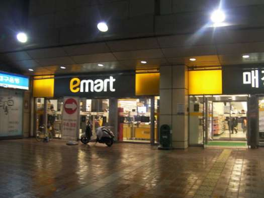 大型スーパーのE-Mart