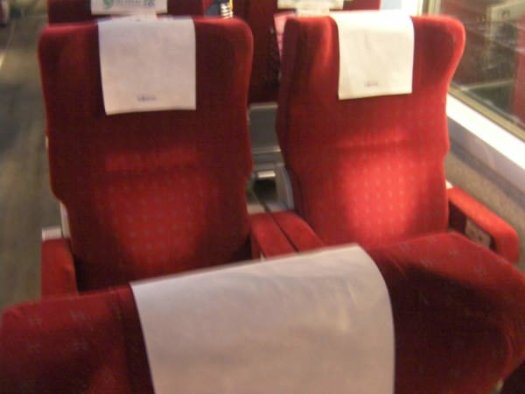 特等席のシート